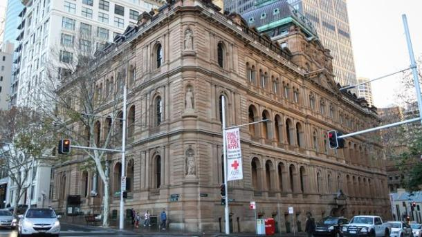 The NSW government is hoping to reap $70m from the sale of the Lands Building in Sydney's Bridge Street, and the Education Building. Source: News Limited